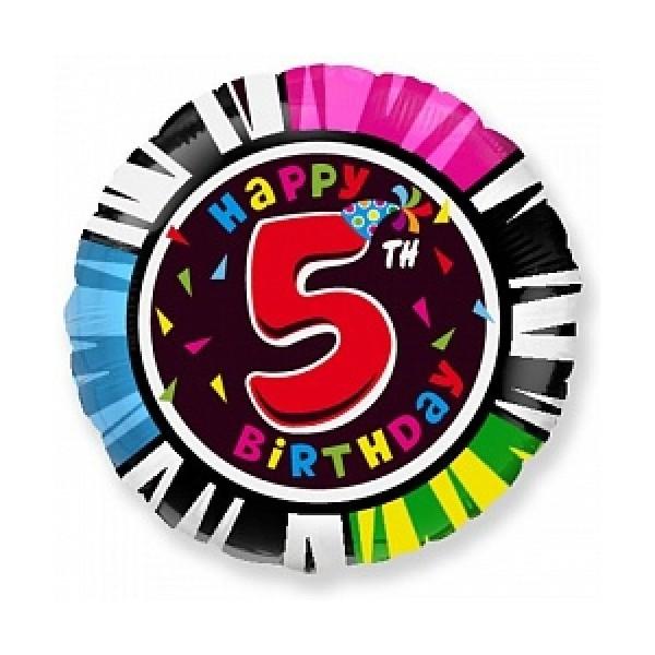 Цифра 5 на круглом шаре