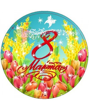 Шар круглый 8 марта